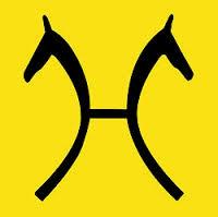 Hanoverian Horse Logo