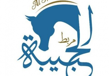 Al habiba stud