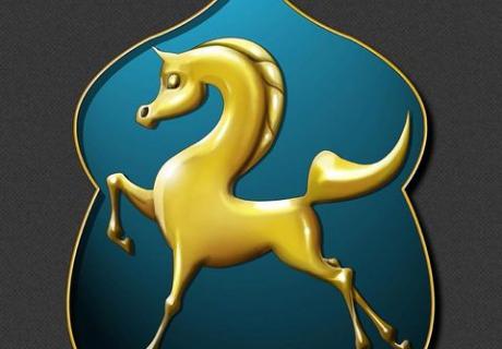 Sinoan Arabians