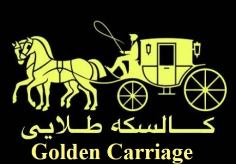 Golden Carriage